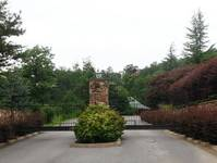 GATED COMMUNITY at MAJESTIC ESCAPE in Sevier County TN