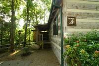 7- Nut House